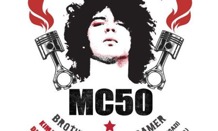 MC50 ft. Wayne Kramer + Kim Thayil + Brendan Canty + Dug Pinnick + Marcus Durrant at Commodore Ballroom - October 17th, 2018