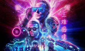 Muse , album Simulation Theory, cd cover art, 2018