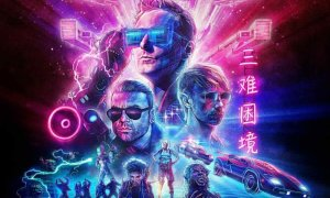 Muse-Cover-album-«-Simulation-theory-»
