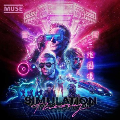 The front cover of Muse's album Simulation Theory  out 2018