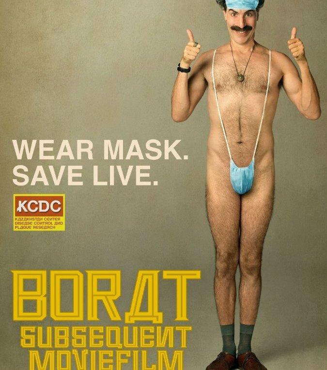 Borat: Subsequent MovieFilm [2020] poster cover artwork