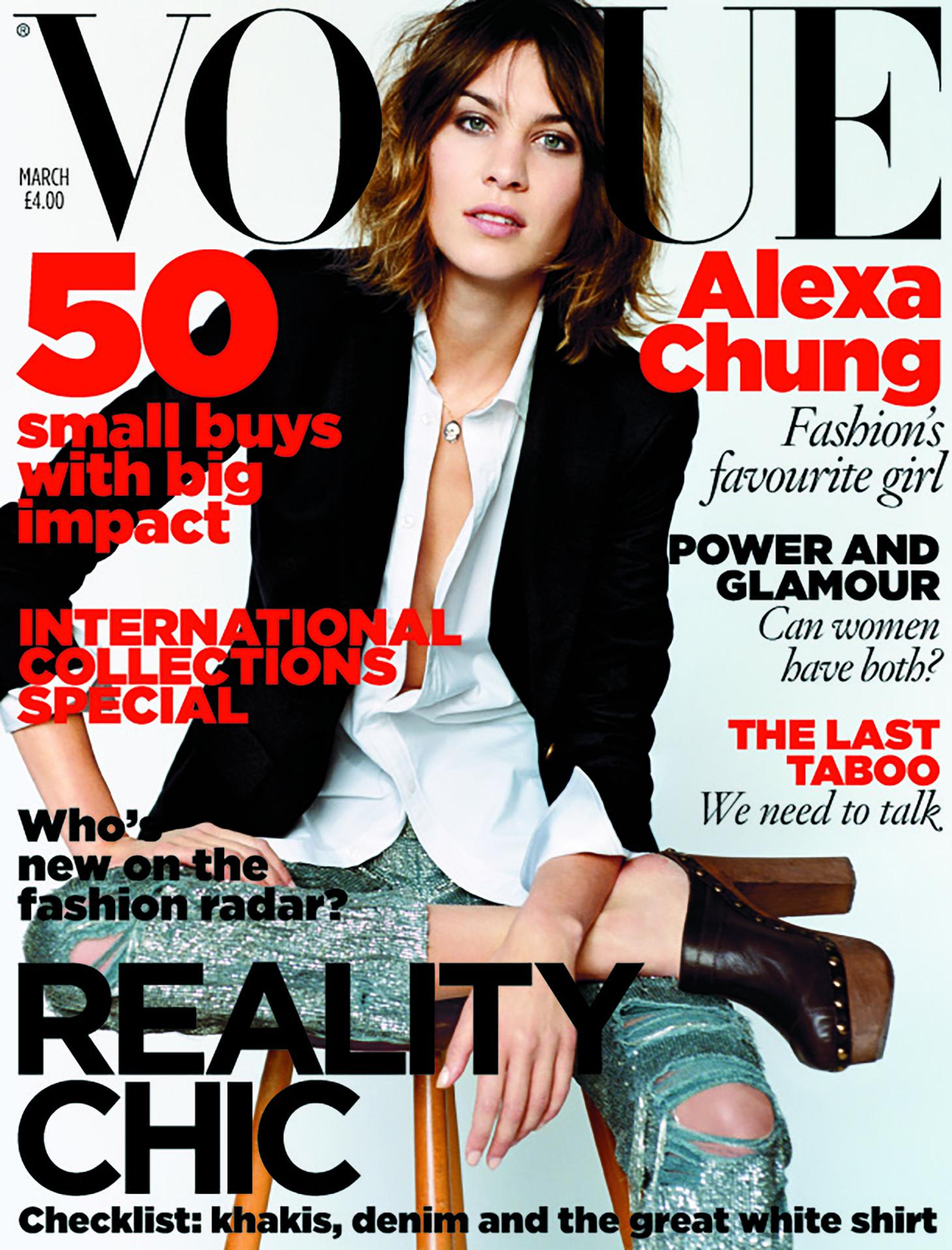 Alexa Chung x Vogue - Concrete