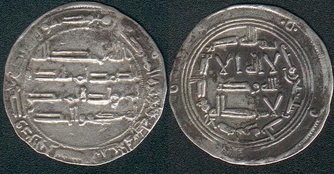 Hisham I, emir omeya de Córdoba
