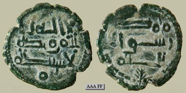 Falús de época de ʿAbd al-Raḥmān II