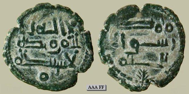 Falús de época de'Abd al-Rahmán II
