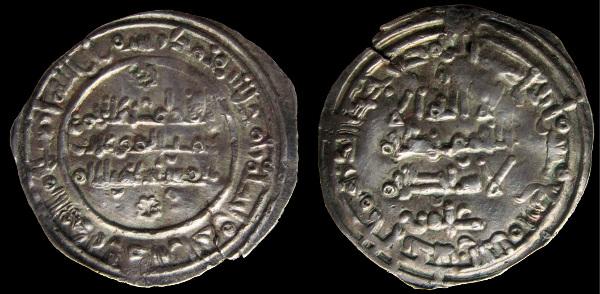 Moneda de'Abd al-Rahman V