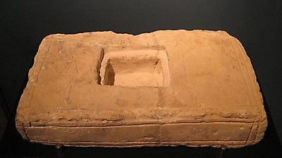 ara de altar de la ermita de santas centola y elena de siero 20140423 1651321453