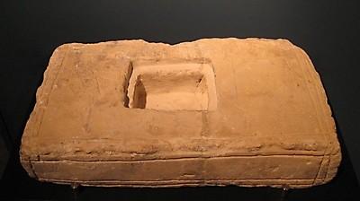 Ara de altar de la ermita de Santa Centola y Elena