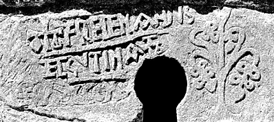 Inscripción de Fernando y Gutina en la ermita de Santa Centola y Elena de Castrosiero, Valdelateja (Burgos)