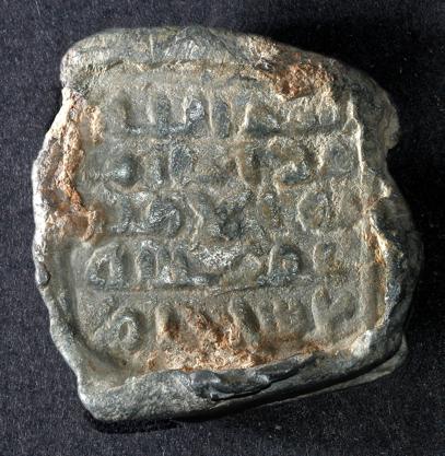Precinto de plomo de Anbasa ben Suḥaym. Colección Tonegawa