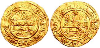 Dinar de oro de Hisham II 1006/1007