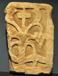 Fragmento de cancel prerrománico de San Pedro de Valeránica