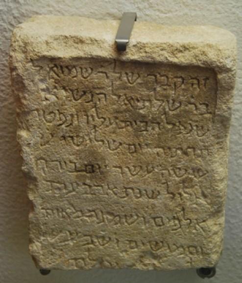 Lápida funeraria en hebreo hallada en Monzón de Campos (Palencia) de finales del siglo XI. Del rabí Semuel bar Saltiel el Nasí