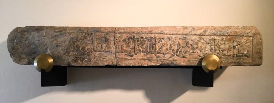 Lápida funeraria de al-Mansur (Abu Muhammad 'Abd Allah ben Muhammad ben Maslama al-Aftas), segundo rey taifa de Badajoz