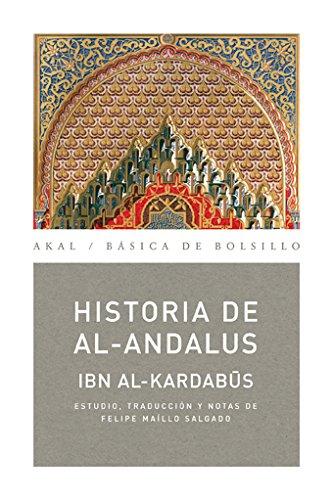 Historia de Al-Andalus Book Cover