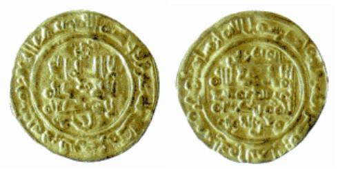 Dinar de oro de Yahya ben Mundir (1029)