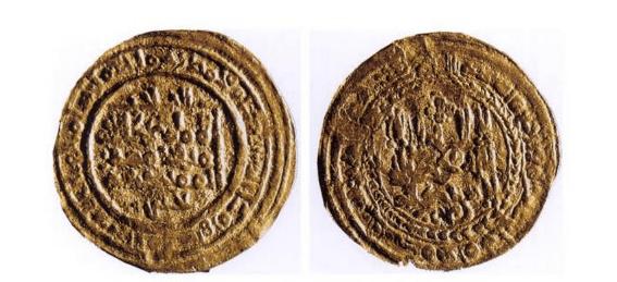 Moneda de Yaḥyà ben Munḏir (1026)