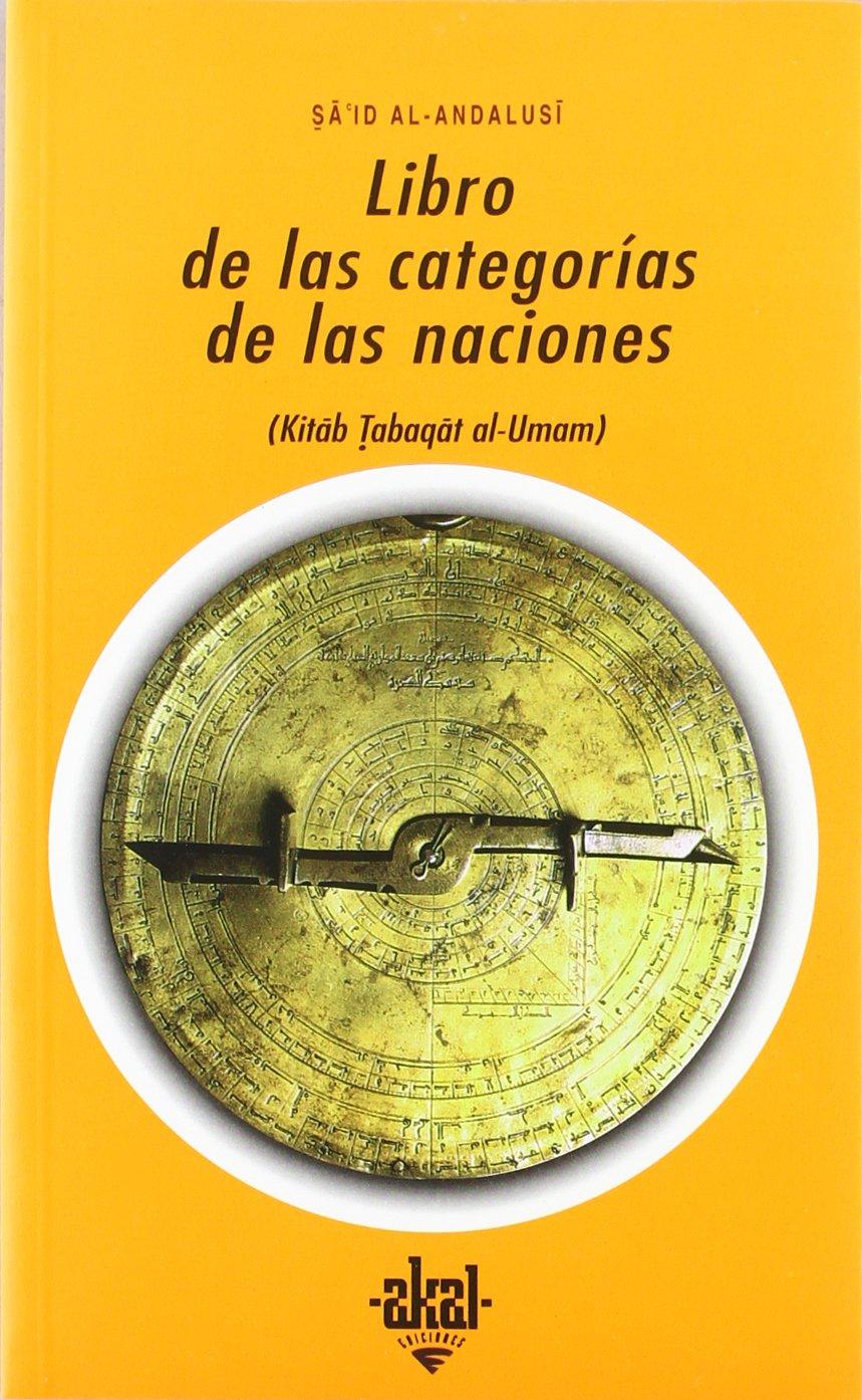 Libro de las categorías de las naciones Book Cover