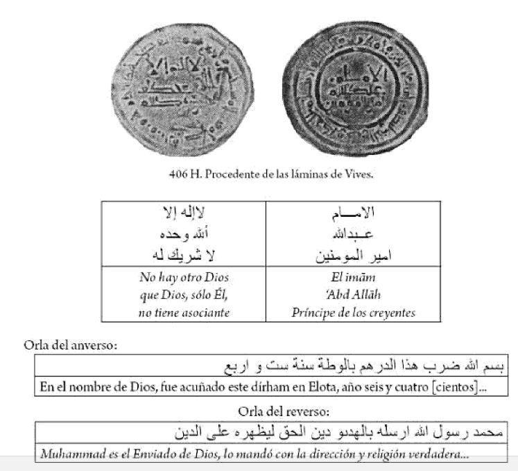 Moneda de Muyahid acuñada en 406H en el nombre del califa al-Muayti