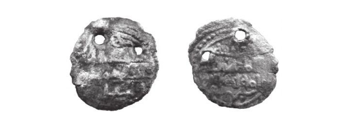Moneda atribuida por Vives a Nabil de Tortosa (nº 1293)