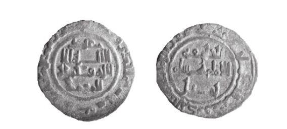 Moneda de Nabil de Tortosa 451 H (Colección Tonegawa)