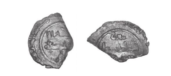 Moneda de Ya'la de Tortosa 450H