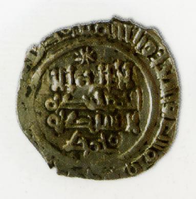 Anverso fracción de dinar Lubb ben Sulayman de Huesca 439H