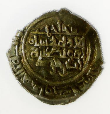 Reverso fracción de dinar Lubb ben Sulayman de Huesca 439H