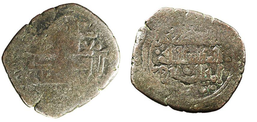 Dirham de Badis ben Habbus de Granada