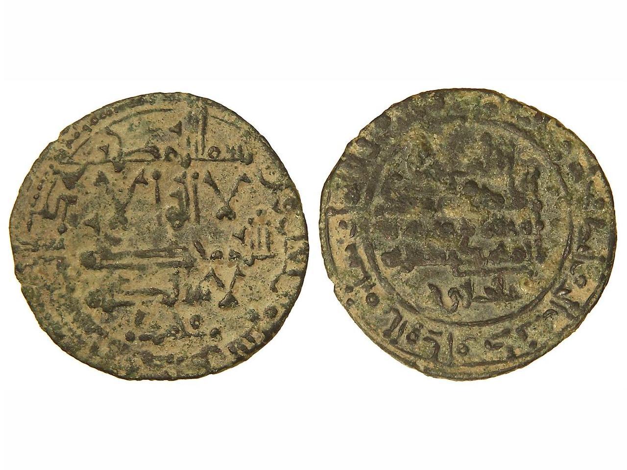 Dirham de Muḥammad I al-Mahdī de Málaga. 440H