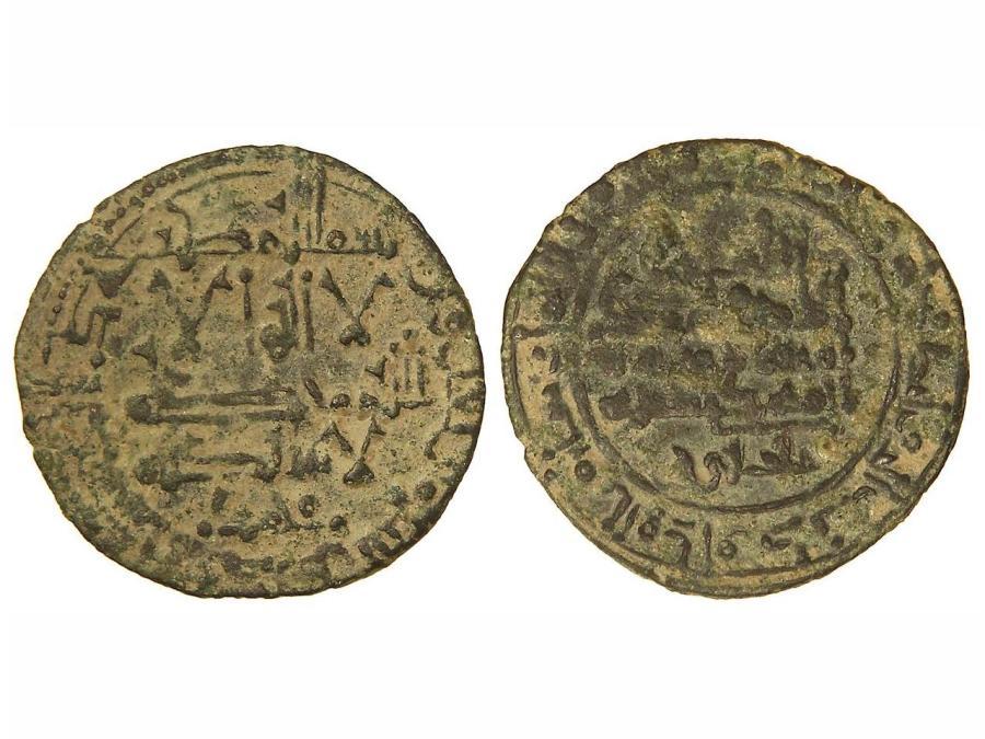 Dirham de Muhammad I al-Mahdi de Málaga. 440H