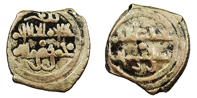 Fracción de dinar de Muhammad ben yahwar, al-Rasid, de Cördoba. Acuñada en electro