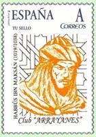 Sello de España emitido en 2011 conmemorando a Habus ben Maksán