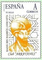 Sello de España emitido conmemorando a Badis ben Habus