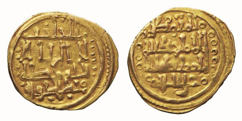 Fracción de dinar a nombre de al-Mutawakkil de Badajoz. Sin ceca, s/f Oro, 16 mm y 1,26 g. Colección Tonegawa