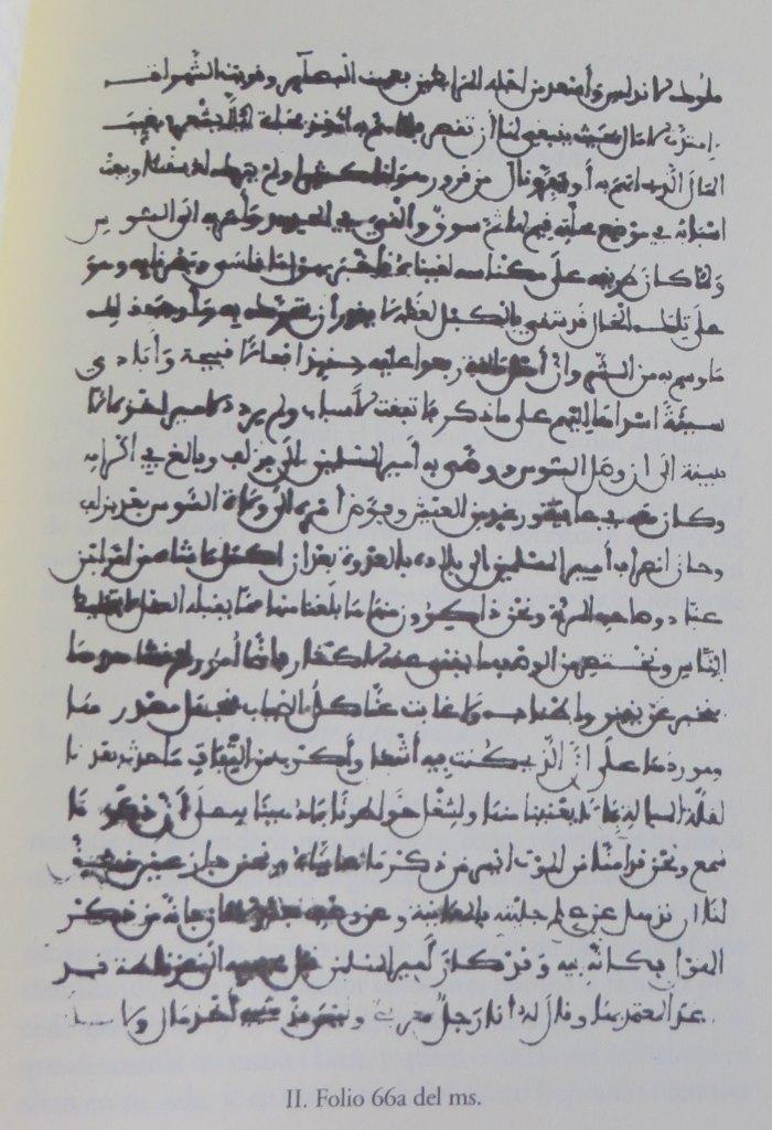 Folio 66 del manuscrito que recoge las Memorias de'Abd Allah