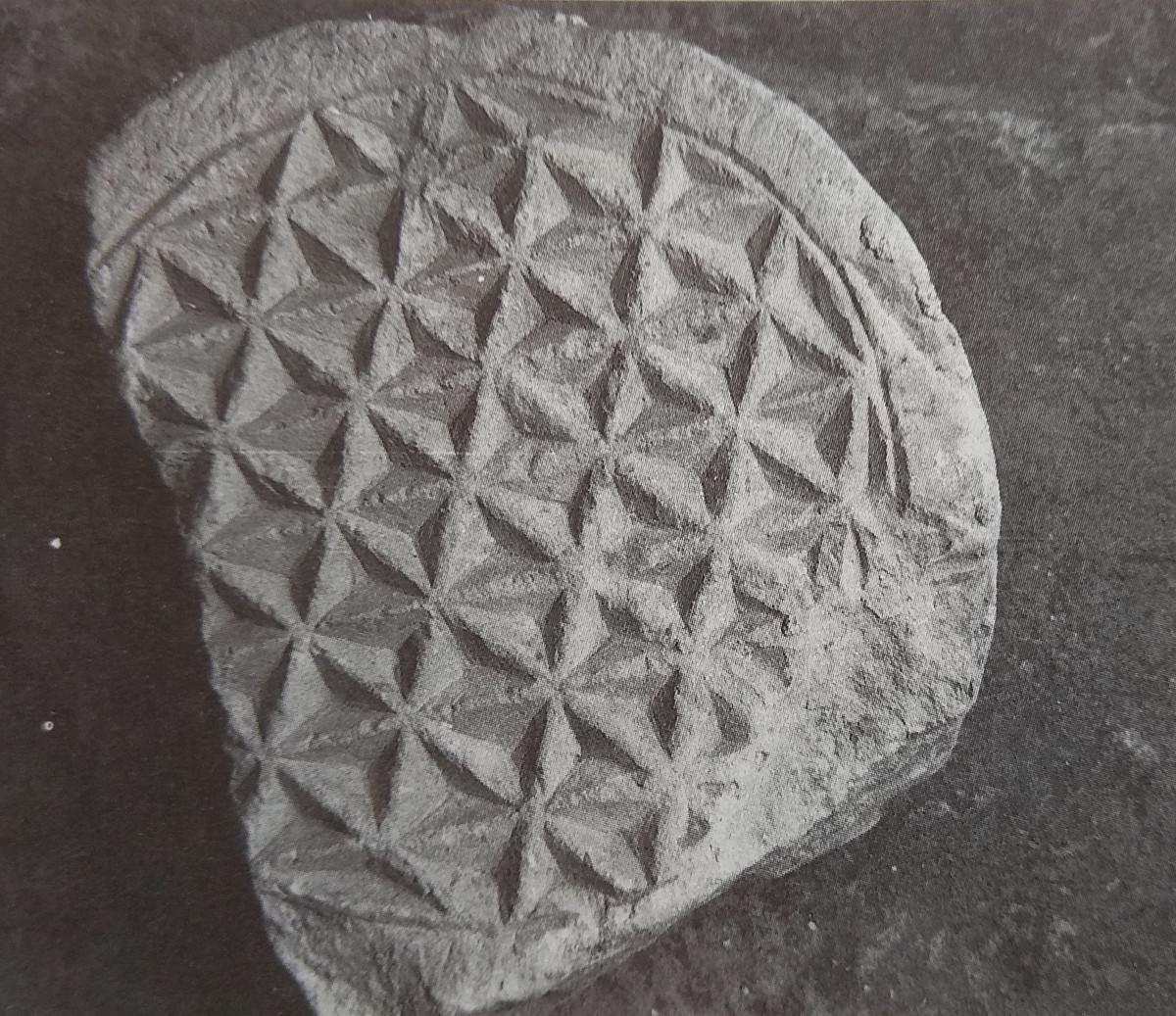 Estela altomedieval encontrada en Santa Cecilia