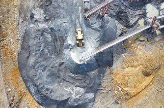 GIZ Energieeffizienz Bergbau Chile