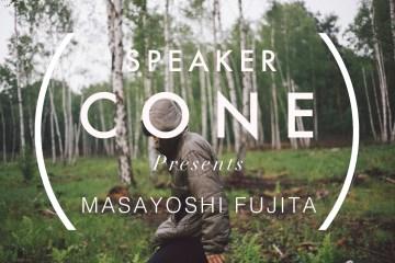 Speaker Cone, masayoshi fujita, erased tapes on cone magazine interview