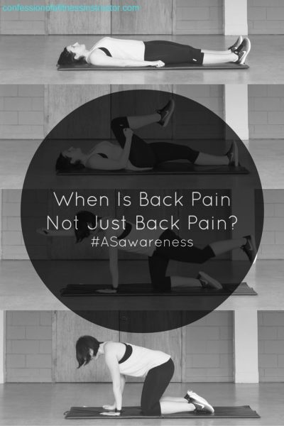 Have back pain? Try these stretches after your workout or anytime when you are feeling a bit tight. Not sure what is causing your back pain, take the quiz to see if you should consult your doctor