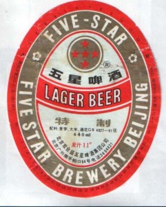 Five Star Lager beer
