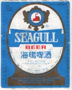 Seagull Beer