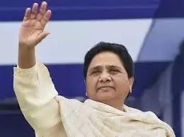 Mayawati Phone Number