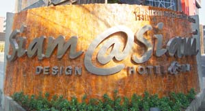 Siam-hotel-sign