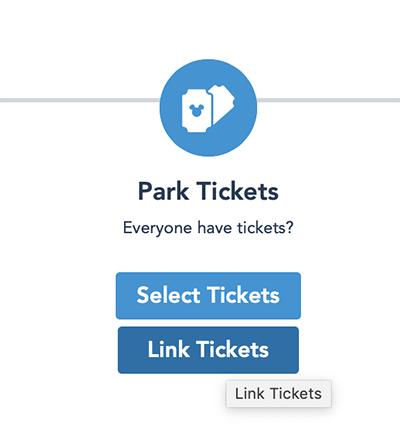 パークチケットのリンク