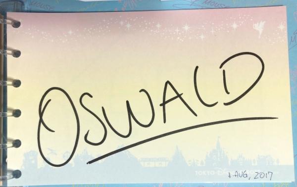 オズワルドのサイン