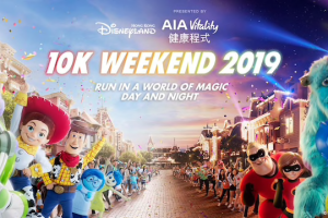 Hong Kong Disneyland 10K Weekend 2019