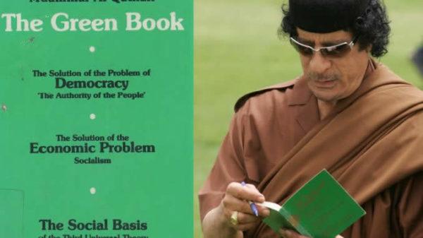 Il Libro verde di Mu'Ammar Gheddafi