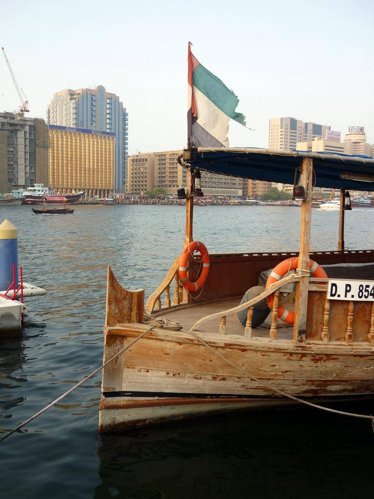 old boat dubai