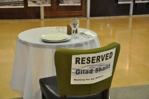 Reserved for Gilead Shalit, captured by Hamas